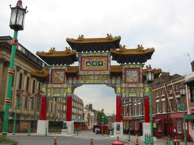 Ceremonial Arch Entrance to the Chinese Community on Henry Street in Liverpool
