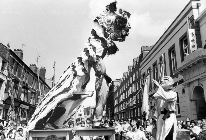 The community celebrated the Royal Wedding in 1981