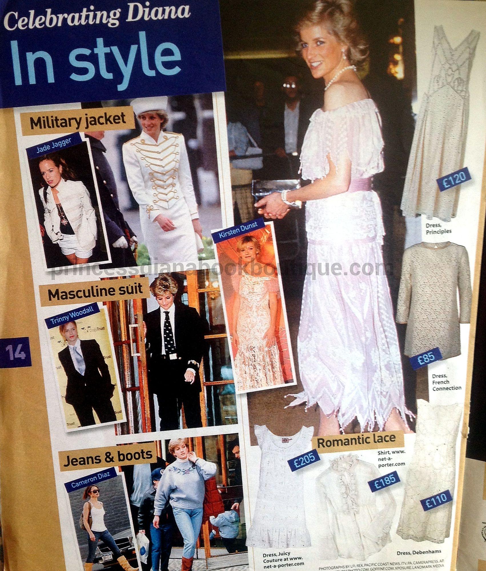 Princess Diana Style Princess Diana News Blog All Things Princess Diana